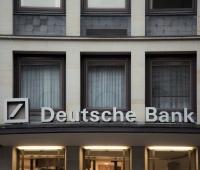 Νέος γερμανικός τραπεζικός γίγας ετοιμάζεται