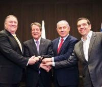 Ελλάδα-Κύπρος-Ισραήλ: κοινή δέσμευση για ειρήνη, ασφάλεια και σταθερότητα στην Ανατολική Μεσόγειο