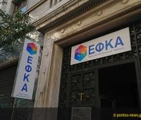 ΕΦΚΑ: Νωρίτερα θα καταβληθούν οι συντάξεις